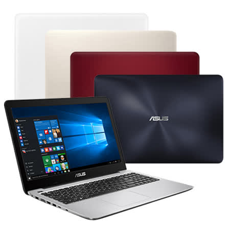 【ASUS華碩】X556UR 藍/金/白/紅 (i5-6198DU/4G/1TB/NV930 MX) 最新MX系列顯示卡