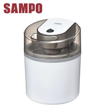 SAMPO聲寶 1.5公升DIY製冰淇淋機(KJ-SB15R)送聲寶擴充座(EP-UA4C)