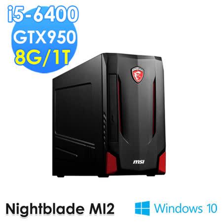 msi微星 Nightblade MI2-014TW i5-6400 GTX950 WIN10 電競桌機
