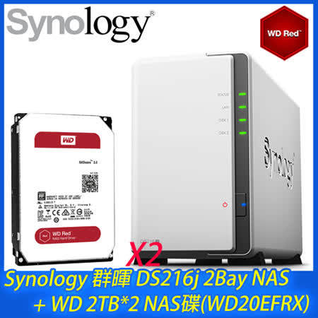 Synology 群暉 DS216j 2Bay NAS+WD 2TB NAS碟*2(WD20EFRX)