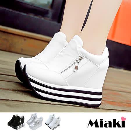 【Miaki】休閒鞋街頭側拉鍊條紋內增高厚底包鞋 (白色 / 銀色 / 黑色)