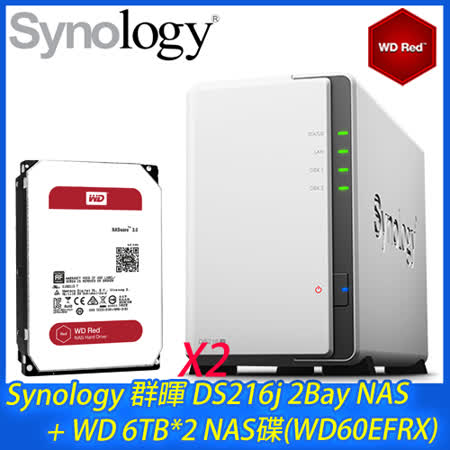Synology 群暉 DS216j 2Bay NAS+WD 6TB NAS碟*2(WD60EFRX)