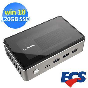 ECS LIVA Core 雙核迷你Win10電腦 (4G/120G)