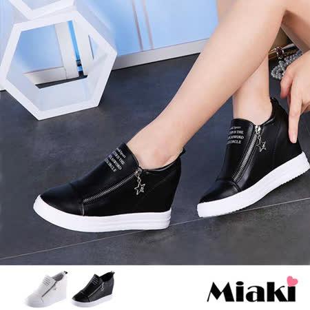 【Miaki】休閒鞋東大個性側拉鍊內增高厚底包鞋 (白色 / 黑色)
