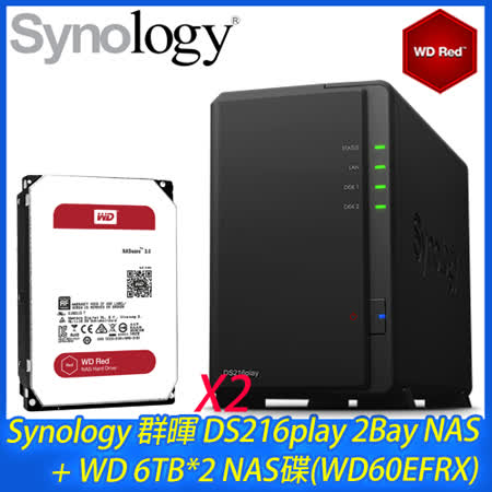 Synology 群暉 DS216play 2Bay NAS+WD 6TB NAS碟*2(WD60EFRX)