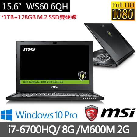 MSI微星 WS60 6QH-613TW 15.6吋《Quadro M600M獨顯》i7-6700HQ 128GSSD+1TB Win10電競筆電