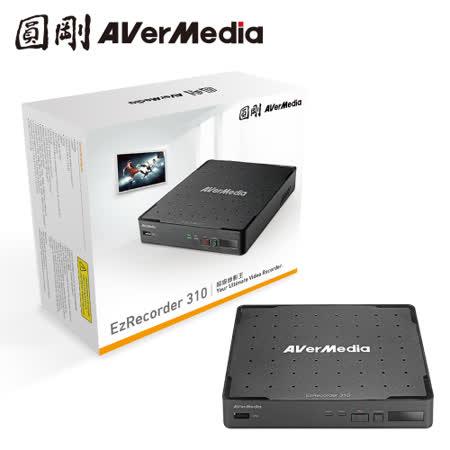 圓剛 ER310 超級錄影王 ( 高畫質MOD、機上盒自動預約錄影 )+贈05-HD12 HDMI一對二分配器