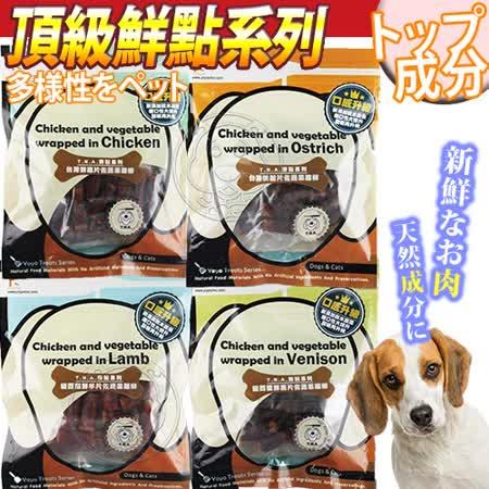 T.N.A.《台灣製造》寵物頂級鮮點系列零食*3包