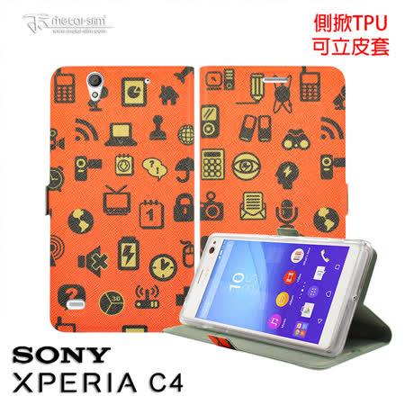 Metal-Slim Sony Xperia C4 生活小幫手 側掀TPU 站立皮套
