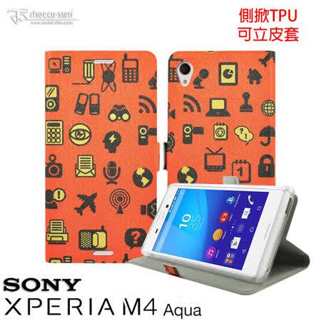 Metal-Slim Sony Xperia M4 Aqua 生活小幫手 側掀TPU 站立皮套