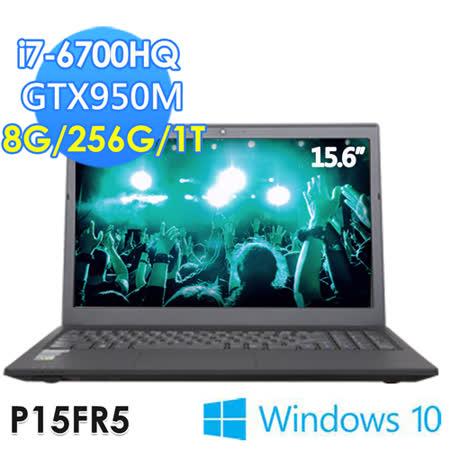 GIGABYTE技嘉 P15F R5 15.6吋 i7-6700HQ GTX950M WIN10 電競筆電