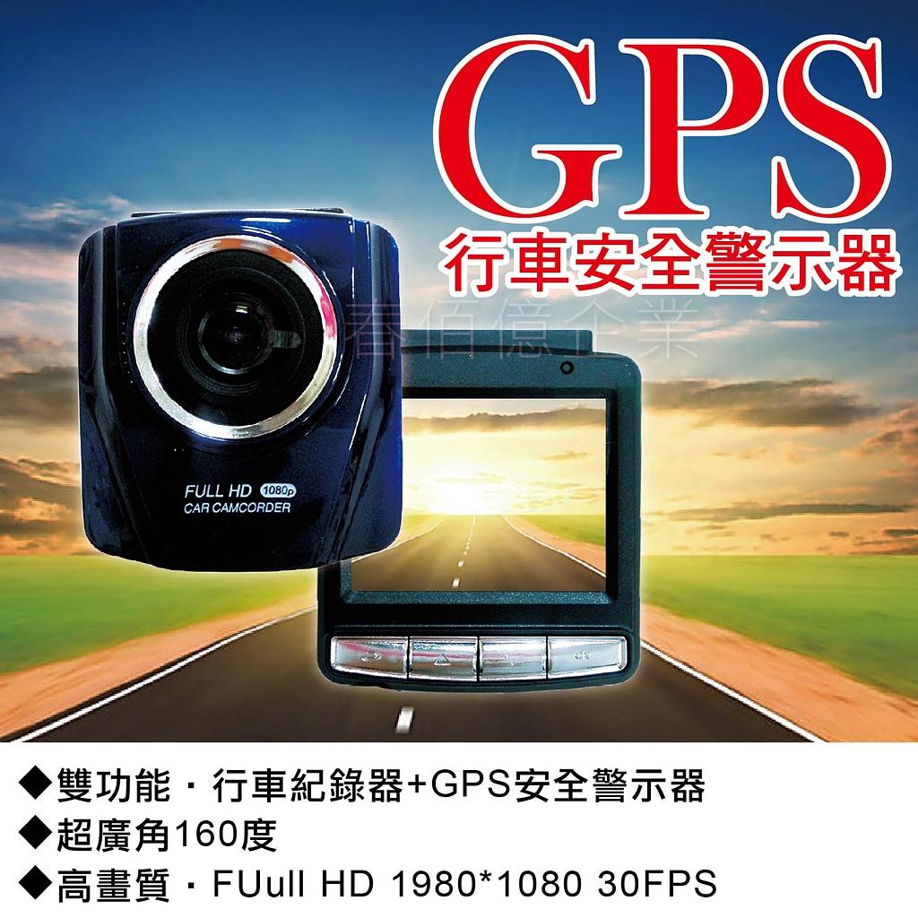 時尚星三合一GPS行車安全警示器 QT-H9 車用3C超強安全機種 行車記錄器 胎壓偵測器(胎內型) 雷達測速器(外掛式)3合1 避免重複佈線插座困惱