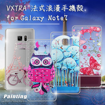 VXTRA  Samsung Galaxy Note7 法式浪漫 彩繪軟式保護殼 手機殼