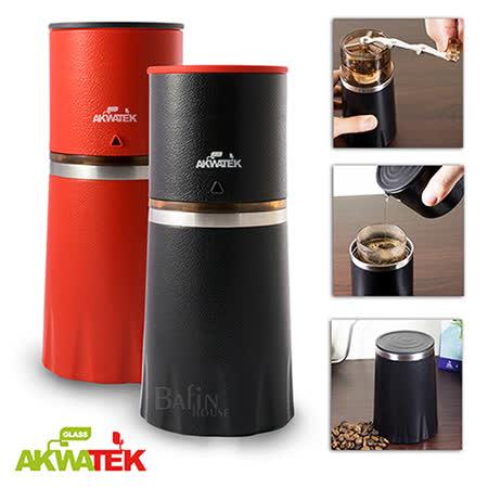 【AKWATEK】第三代研磨手沖咖啡隨行杯(研磨、沖泡、過濾、飲用)