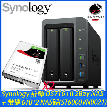 Synology 群暉 DS716+II 2Bay NAS+希捷 6TB NAS碟*2(ST6000VN0021)