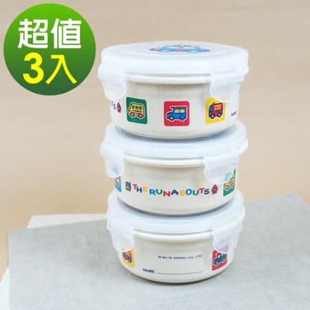 RunAbouts植物纖維餐碗-3入組