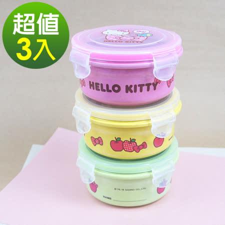 HelloKitty植物纖維餐碗(彩)3入組
