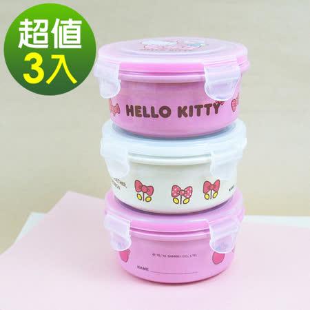 HelloKitty植物纖維餐碗(粉本粉)3入組