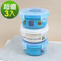 RunAbouts植物纖維餐碗(藍本藍)3入組