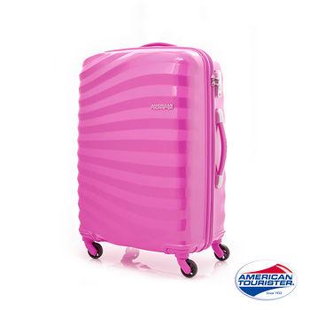 AT 美國旅行者 25吋 Coastline TSA海關密碼鎖硬殼托運行李箱(野莓粉)