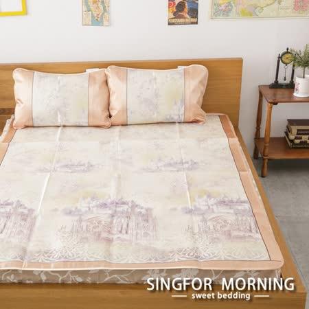 【幸福晨光】頂級立體印花冰絲涼蓆雙人3件組-天使之境