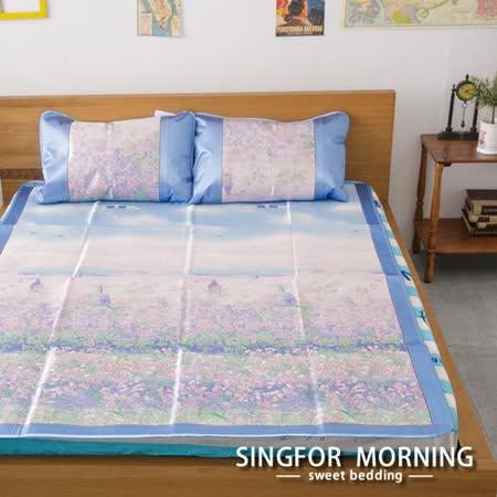 【幸福晨光】頂級立體印花冰絲涼蓆加大3件組-青伴紫綴
