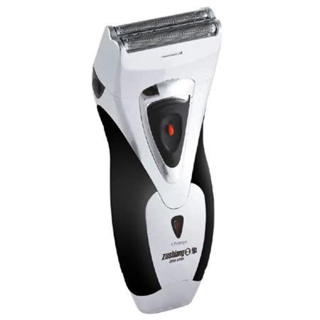 《日象》鋒馳充電式電鬍刀 ZOH-328A 贈LED鑰匙圈
