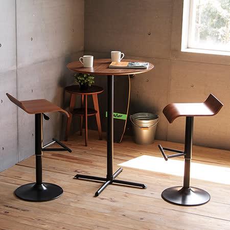 《Peachy life》設計圓款吧檯桌椅組/一桌二椅/餐桌(2色可選)