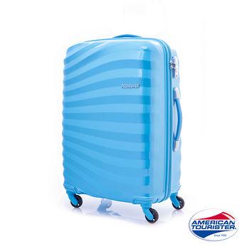 AT 美國旅行者 25吋 Coastline TSA海關密碼鎖硬殼托運行李箱(海岸藍)