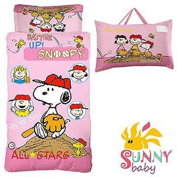 Sunnybaby 幼教兒童睡袋-史努比 (粉)