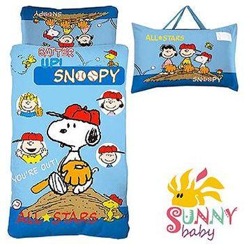 Sunnybaby 幼教兒童睡袋-史努比 (藍)
