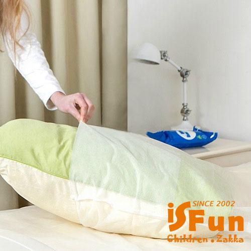 【iSFu大 遠 百 高雄 威 秀n】旅行寢具*一次拋棄式衛生枕頭套/2入