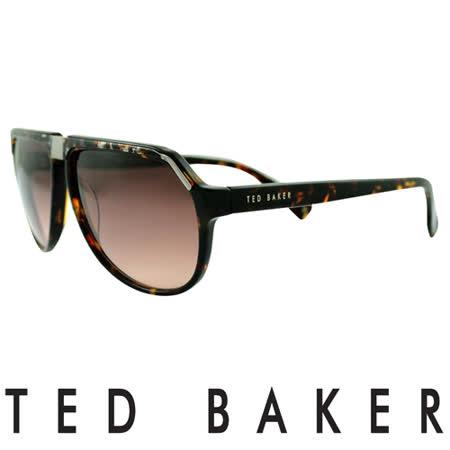 TED BAKER 倫敦 復古質感造型太陽眼鏡(琥珀) TB1239-135