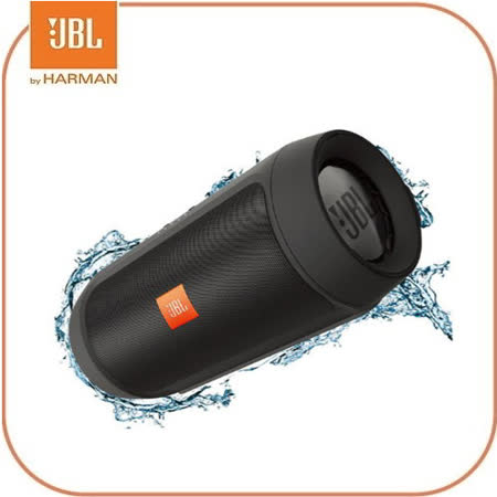 【JBL】 Charge 2+ 防潑水攜帶式藍牙喇叭