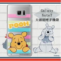迪士尼Disney正版授權 Samsung Galaxy Note7 大頭招呼系列軟式手機殼(維尼)
