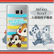 迪士尼Disney正版授權 Samsung Galaxy Note7 大頭招呼系列軟式手機殼(奇奇&蒂蒂)