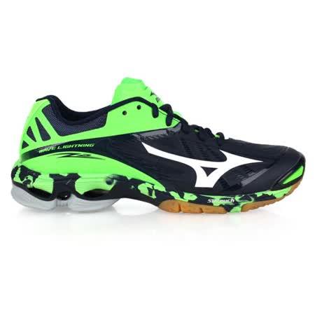 (男) MIZUNO 排球鞋 LIGHTNING Z2- 羽球鞋 美津濃 深藍螢光綠