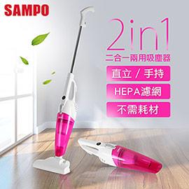 【SAMPO聲寶】 直立手持兩用吸塵器 EC-AD07UGP