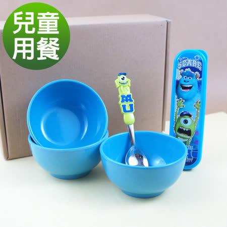 植物纖維兒童用餐組-MIKE