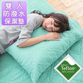 J-bedtime 杜邦防潑水X防蹣抗菌雙人床包式保潔墊 -幸運藤(湖水綠)