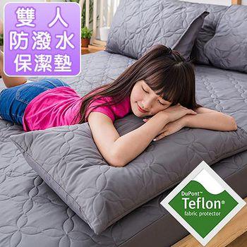 J-bedtime 杜邦防潑水X防蹣抗菌雙人床包式保潔墊 -幸運藤(深灰)