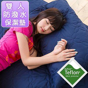 J-bedtime 杜邦防潑水X防蹣抗菌雙人床包式保潔墊 -幸運藤(深藍)
