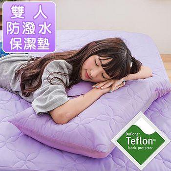 J-bedtime 杜邦防潑水X防蹣抗菌雙人床包式保潔墊 -幸運藤(淺紫)