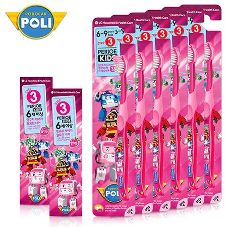 倍麗兒 波力 V型潔牙-兒童牙刷+兒童牙膏(草莓口味)8件組