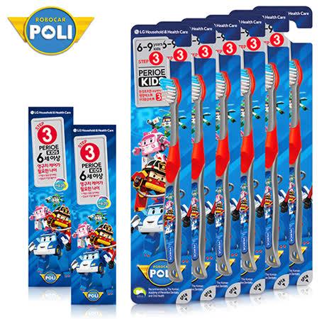 倍麗兒 波力 V型潔牙-兒童牙刷+兒童牙膏(口香糖口味)8件組