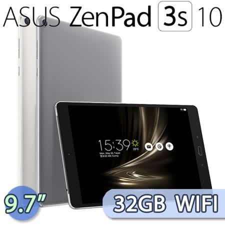 ASUS 華碩 ZenPad 3S 10 4G/32GB WIFI版 (Z500M) 9.7吋 六核心超薄平板電腦【送螢幕保護貼+指觸筆+平板立架】