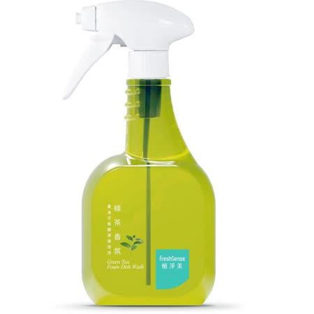 【植淨美】綠茶香氛 草本系列 重油汙食器清潔泡泡550ml*6入/組