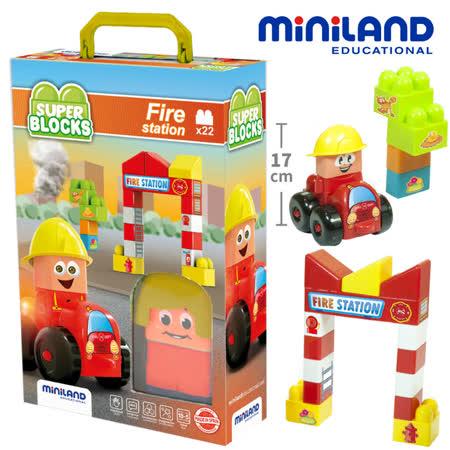 【西班牙Miniland】模擬城市積木組17入(含貼紙)-消防隊