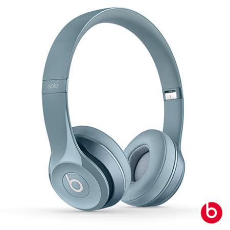 New Beats Solo2 耳罩式耳機-銀灰