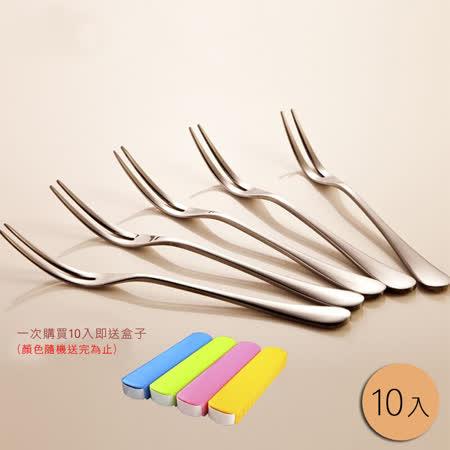 PUSH! 餐具不銹鋼叉子蛋糕叉水果沙拉叉甜品叉水果籤10入組套裝(送精美盒)E33